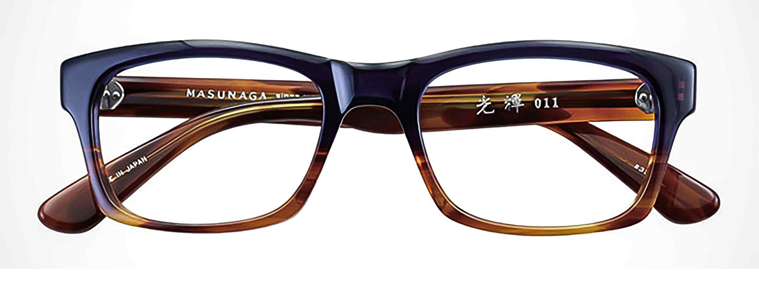Masunaga Eyewear Ss13 00 2970x1100