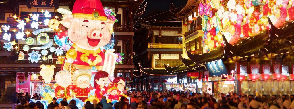 Chinese New Year 2019 Celebrations